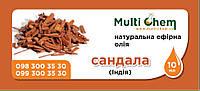 MultiChem. Сандала ефірна олія натуральна (Індія), 10 мл. Эфирное масло сандала.