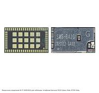 Микросхема управления Wi-Fi SWB-B42G для Samsung I9220 Galaxy Note, N7000 Note