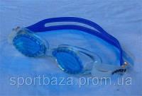 Очки для плавания детские,линзы с защитой от UV-лучейю Окуляри для плавання дитячі