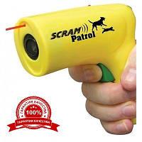 Лазерный ультразвуковой отпугиватель собак Scram Patrol 0027 dog reppeler