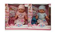 Кукла Пупс Беби Борн Baby Born YL 1712K