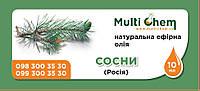 MultiChem. Сосни ефірна олія натуральна (Росія), 10 мл. Эфирное масло сосны.