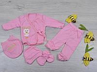 """Набор для новорожденных """"Уточка"""". 0-3 месяца. Разные цвета. Продаются в подарочной коробке. Оптом."""
