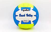 Мяч волейбольный пляжный GALA 1001. М'яч волейбольний