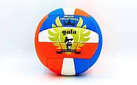 Мяч волейбольный пляжный GALA VB-5118. М'яч волейбольний