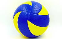 Мяч волейбольный Клееный MIKASA VB-5930. М'яч волейбольний