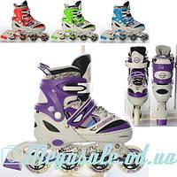 Ролики раздвижные с алюминиевой рамой Skates M, 4 цвета: 34-37 размер, колеса 70мм