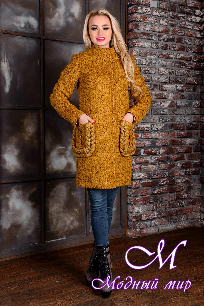 Демисезонное женское пальто цвета горчица  (р. S, M, L) арт. Женева крупное букле 9036
