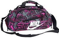 Сумка-рюкзак Nike. Дорожная сумка. Сумки Найк. Сумка в спортзал. Сумка с отделом для обуви.
