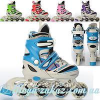 Ролики раздвижные с алюминиевой рамой Skates S, 4 цвета: 30-33 размер, колеса 64мм