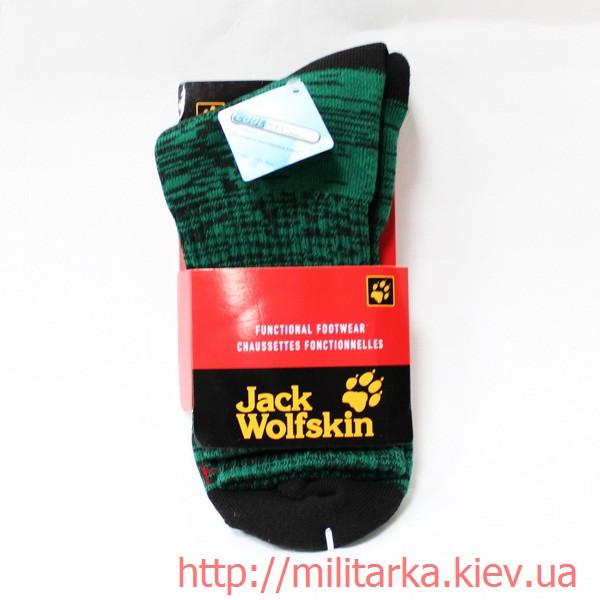 Термоноски зимние Jack Wolfskin green купить в Украине - военторг ... 1eba9223d4e