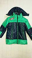 Зимняя детская куртка на овчине (синтепон)