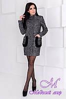 Демисезонное женское пальто темного цвета (р. S, M, L) арт. Женева крупное букле 9178