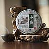 Чай Пуэр Шен *Биндао* 2011 Год От 10 Грамм
