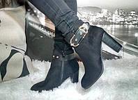 Ботильоны женские замшевые демисезонные на каблуке