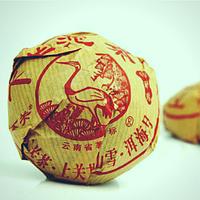 Чай Шен Пуэр Ся Гуань То Ча 2012 Год,  От 10 Грамм, фото 1