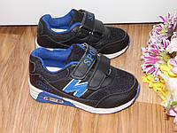 Детские кроссовки на мальчика черные 15,7 см стелька супинатор