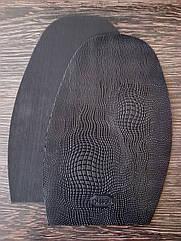 Профилактика формованная BISSELL арт. RB-51 цвет черный