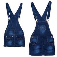 Сарафан джинсовый для девочки, стильный, темносиний, YUKI (Юки), 104, 116, 122, 128, 134, 140, 146, 152, 158