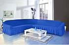 АКЦИЯ!!! Чехол на угловой диван + кресло DO&CO, цвет синий, фото 2