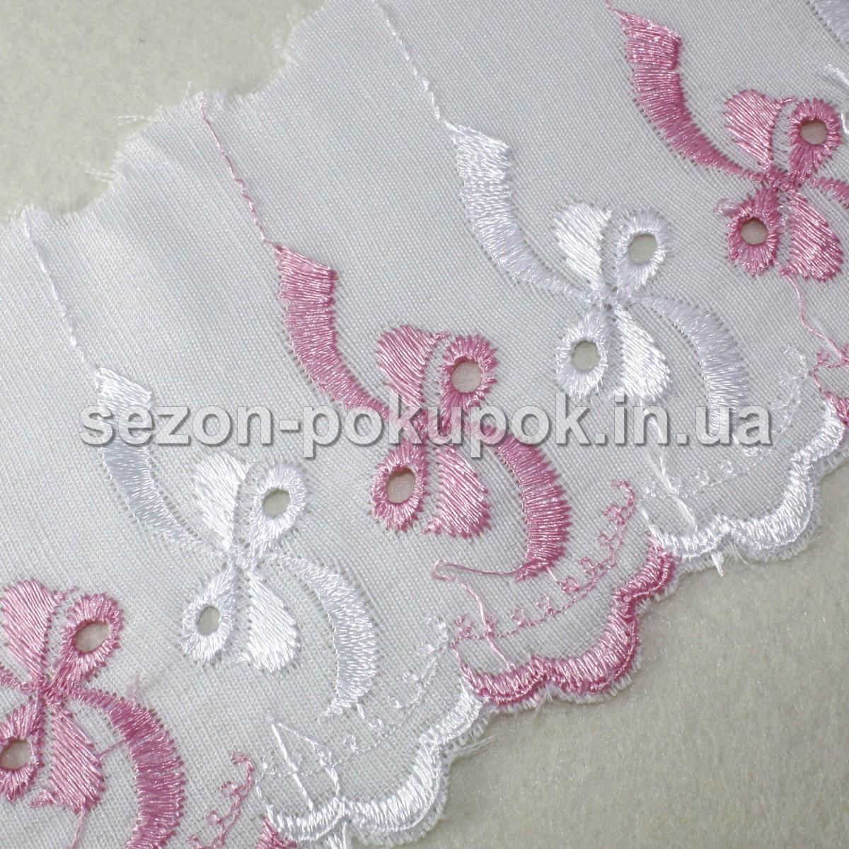 """Прошва """"Бантик"""" ширина 8,5см (цена за 9,5 ярдов).Цвет - белый с розовым"""
