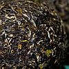 Чай Шен Пуэр Цзин Гун Ча (Тыква)«Шу Дай Цзы» 2012 Год,  От 10 Грамм