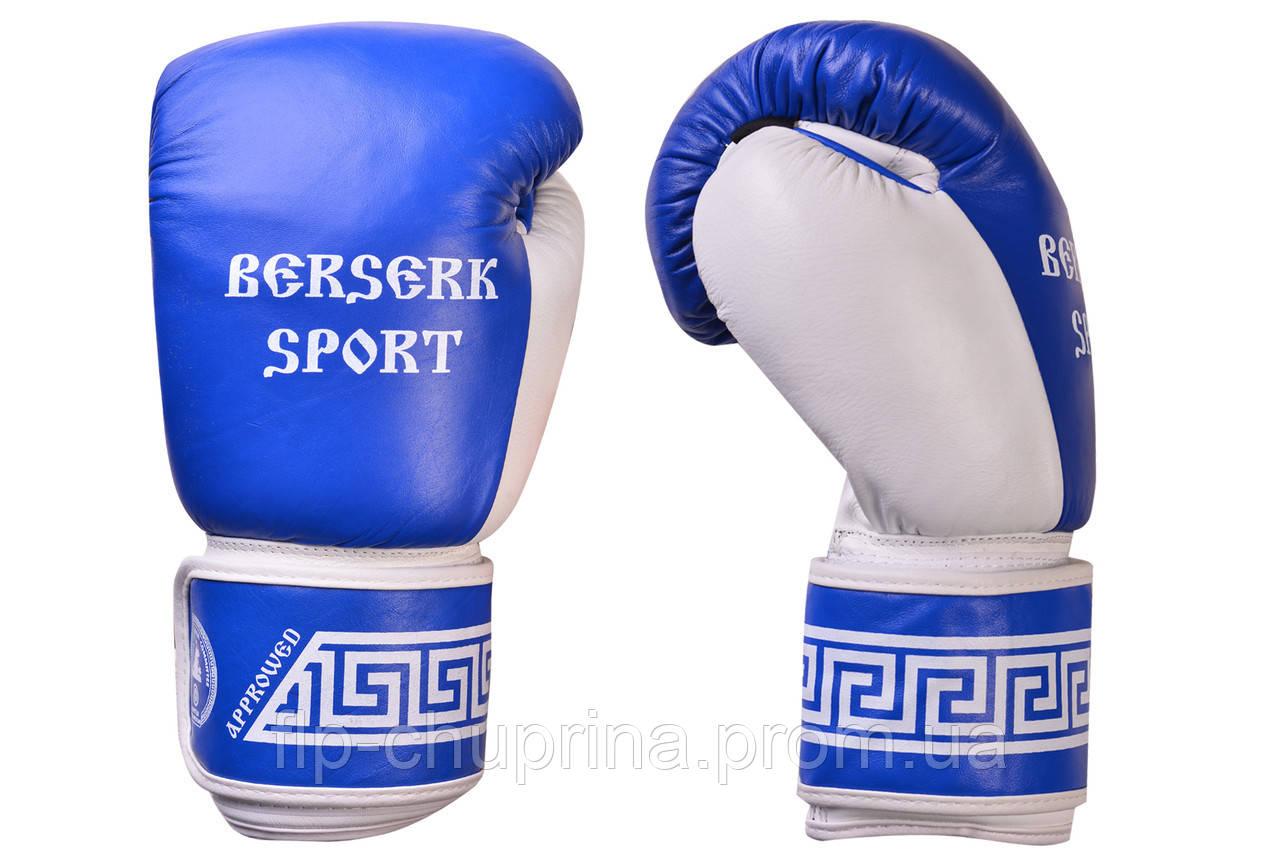 Перчатки БОКС (винил) blue 10oz