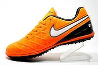 Футбольные бутсы Nike Tiempo, сороконожки