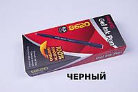 Ручки гелеві AIHAO AH-8620,Zentel,чорні,0.5 mm,12 шт/упаковка, фото 1