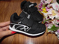 Кроссовки детские для мальчика на липучках черные