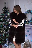 Шикарный жилет из меха финского песца цвета под соболь, широкая раскладка меха, 80см, фото 1