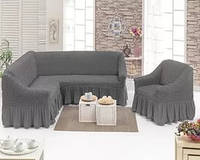 АКЦИЯ!!! Натяжной чехол на угловой диван и кресло серый  и еще 15 расцветок
