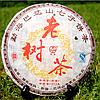 Чай Шу Пуэр Лао Шу Ча «Старое Дерево» 2011 Год, От 10 Грамм