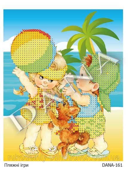 Схема для вышивания бисером DANA Пляжные игры 161