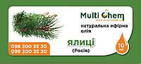 MultiChem. Ялиці ефірна олія натуральна (Росія), 10 мл. Эфирное масло пихты.