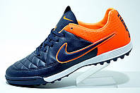 Сороконожки Nike Tiempo (Dark Blue/Orange)