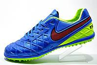 Футбольные бутсы Nike Tiempo (Многошиповки)