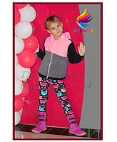 """ТМ """"Креатив"""" - оптовый производитель рекламной и спортивной одежды. Кофты для детского спорта."""