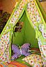 """Детский игровой домик, вигвам, палатка, шатер, шалаш """"Лето"""""""