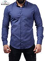 Рубашка мужская синего цвета Л