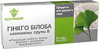 """БАД для кровоснабжения головного мозга """"Гинкго Билоба с витамином В"""""""