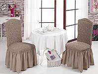 Чехлы  для стульев капучино (набор 6 шт.)