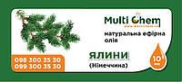 MultiChem. Ялинкова ефірна олія натуральна (Німеччина), 10 мл. Эфирное масло ели.