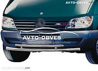 Двойная защита переднего бампера для Mercedes Sprinter 1996-2006