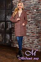 Женское демисезонное пальто  цвета какао  (р. S, M, L) арт. Кайра крупное букле 9006