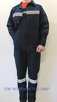 """Полукомбинезон с курточкой """"Комфорт Стронг"""" (100% хлопок), фото 1"""