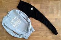 Спортивный костюм Adidas Originals(Серый)