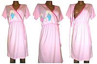Домашнее платье Малыши для беременных и кормящих мам, 100 % хлопок, р.р.42-54