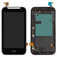 Дисплей (экран) для HTC Desire 310 + с сенсором (тачскрином) и рамкой Black