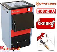 Твердотопливный котел ProTech (Протек, Протех, Протеч) ТТ Стандарт   12 кВт